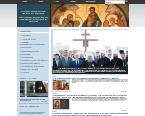 Eglise Orthodoxe Russe en France