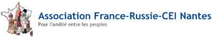 """EMIGRATION RUSSE BLANCHE EN FRANCE. Suivi d'un article (en russe et français) relatif à l'ouvrage """"Les Russes Blancs"""" d'Alexandre JEVAKHOFF."""