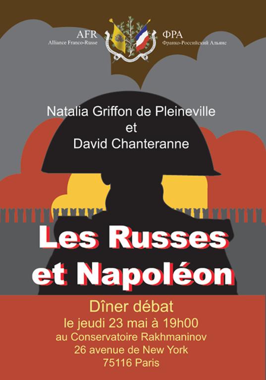 """Conférence """"Napoléon et la Russie"""". 23 mai 2019. Paris."""