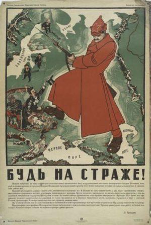 Affiche soviétique durant la guerre civile