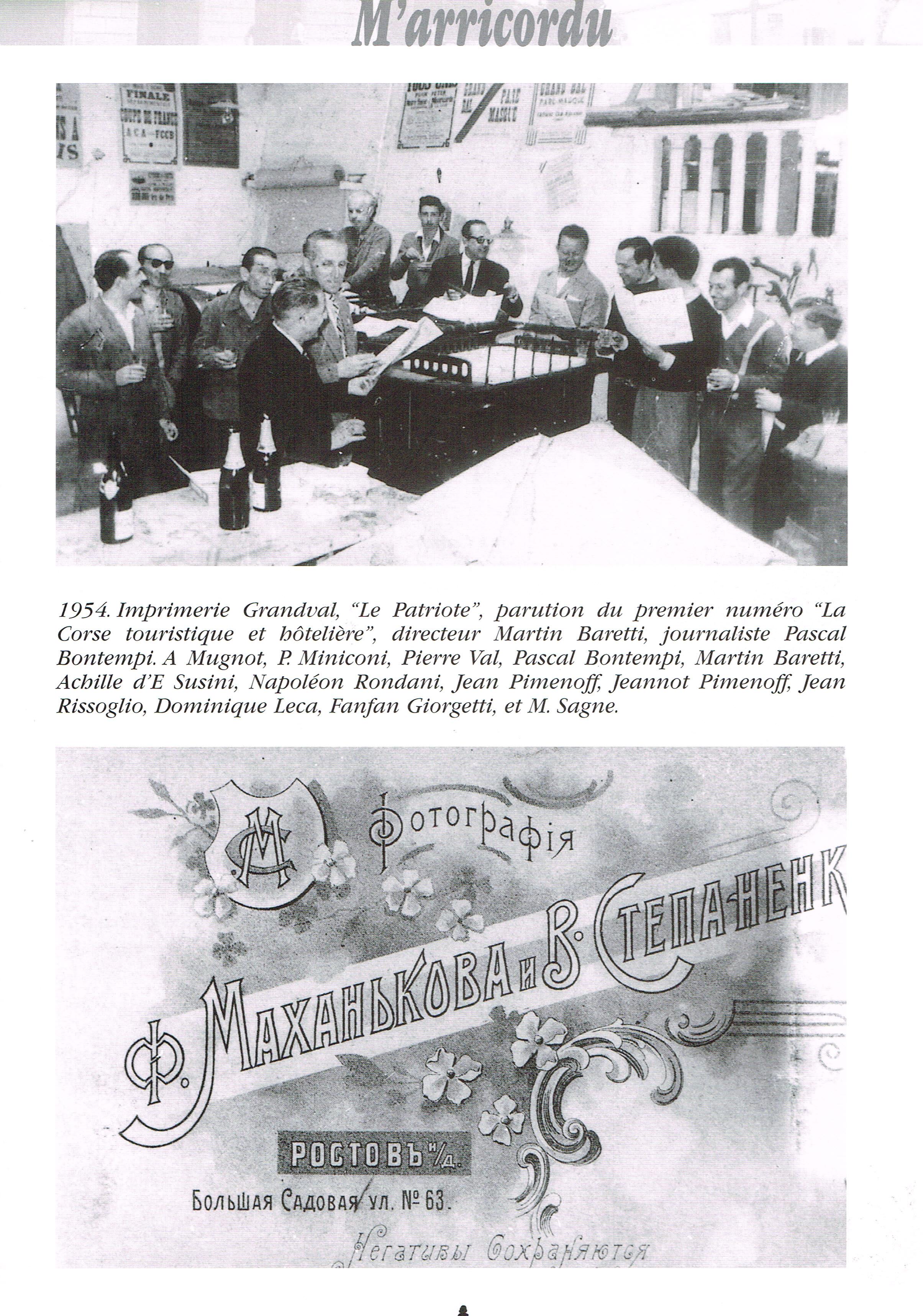 """En Corse : des Russes """"blancs"""" devenus """" rouges"""""""