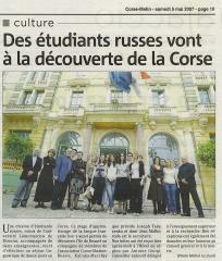 réception étudiants russes à la CTC